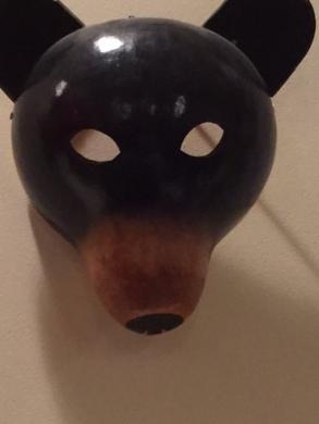 goard-mask